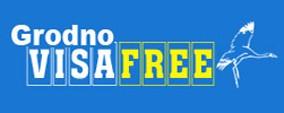 visa_free